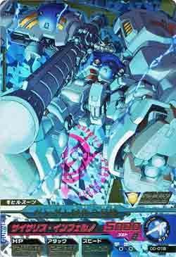 ガンダム トライエイジ 0弾【パーフェクトレア】 ガンダム試作2号機