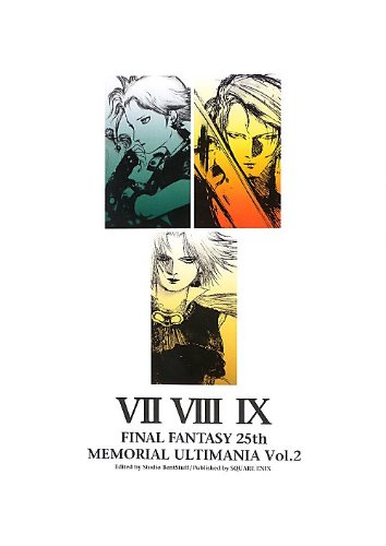 アルティマニア - List of Square Enix companion books