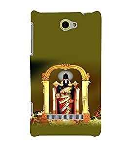 printtech Lord God Balaji South India Back Case Cover for HTC Windows Phone 8S