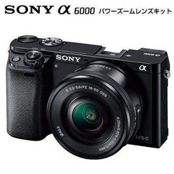 SONY overseas-model ≪海外仕様(PAL/NTSC)≫α6000 Zoom lens Kit(Black) ILCE-6000L B JE3