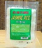 タイ香り米(ジャスミンライス、精米) 300gX5