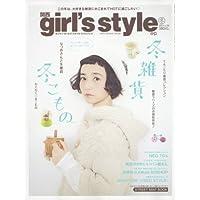 関西 girl's style exp. 表紙画像
