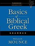 img - for Basics of Biblical Greek Grammar book / textbook / text book