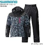 シマノ DSスタンダードスーツ RA-026N ダークグレーカモ