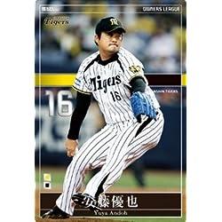 オーナーズリーグ ウエハース版 OL19 ST 安藤 優也/阪神(投手) OL19-C023