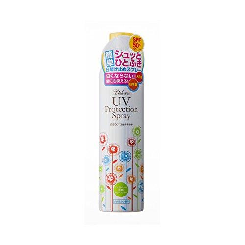 リシャン 大容量UVスプレー せっけんの香り 250g SPE50+ PA++++