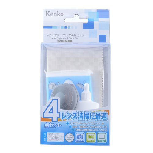 Kenko 手入れ 保管 管理用品 レンズクリーニング4点セット