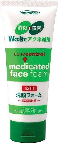 ファーマアクト 薬用洗顔フォーム 130g