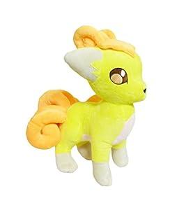 Amazon.com: Pokemon: 10-inch Rare Shiny Vulpix Plush: Toys & Games