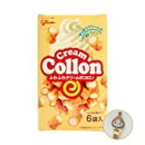 Japan Cookies - Cream Collon / Japanese Biscuit Crispy Waffle Roll with Milk Cream Bonus Pack