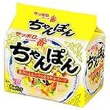 サンヨー食品 サッポロ一番 ちゃんぽん 5食パック×6個入