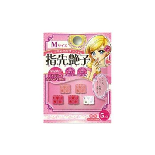 サンスター文具 指先艶子 ピンク Mサイズ S8713707