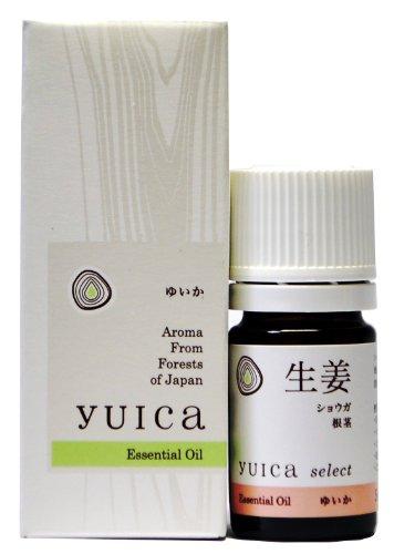 yuicaselect エッセンシャルオイル ショウガ 5ml