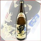 大口酒造 【蔵元前割り】【黒伊佐錦1800ml瓶】地元でも絶大な人気を誇る芋焼酎