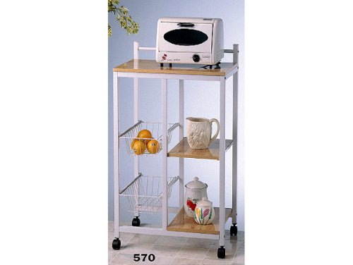 Kitchen Serving Cart White & Natural Finish