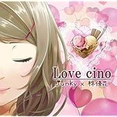 Love cino