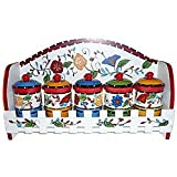 Viva Collection Deluxe Hand-Painted 5-piece Spice Rack