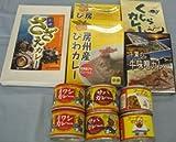 【全商品 送料無料】千葉県名産品 ご当地カレー 房総 味がたり ~異国の香り~