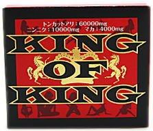 トンカットアリ・マカ配合:男の元気アップ KING OF KING