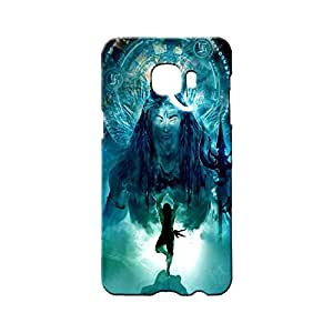 G-STAR Designer Printed Back case cover for Samsung Galaxy C5 - G2572