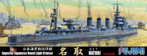 1/700 特シリーズNo.101 日本海軍 軽巡洋艦 名取
