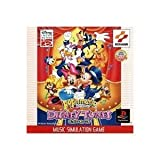 Pop'n Music: Disney Tunes [Japan Import]