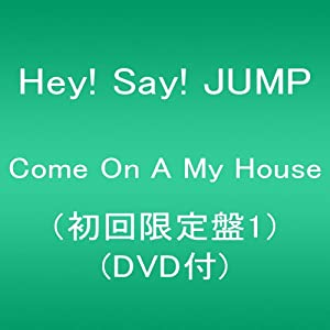 『Come On A My House(初回限定盤1)(DVD付)』
