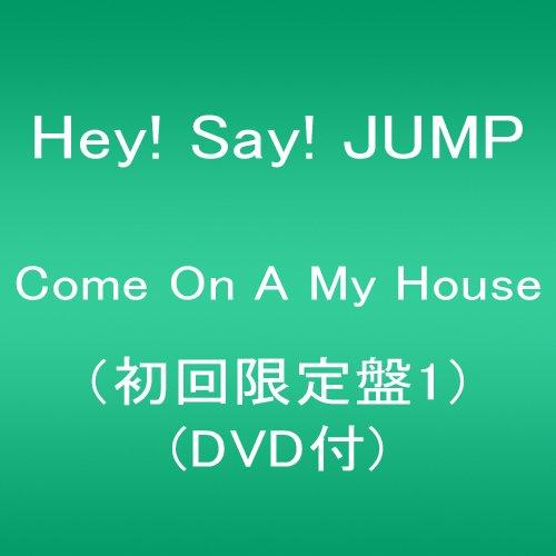 Come On A My HouseをAmazonでチェック!