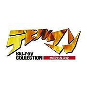デビルマン Blu-ray COLLECTION (初回生産限定)