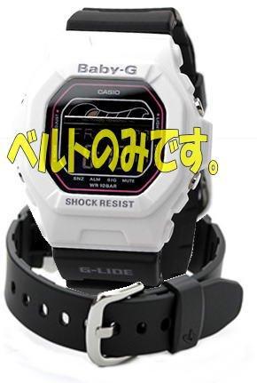 [CASIO] CASIO BLX-5600 for band (belt)