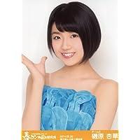 AKB48 公式生写真 春コン in 国立競技場 SKE48ver. 会場 【磯原杏華】