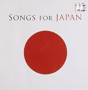 Songs for Japan