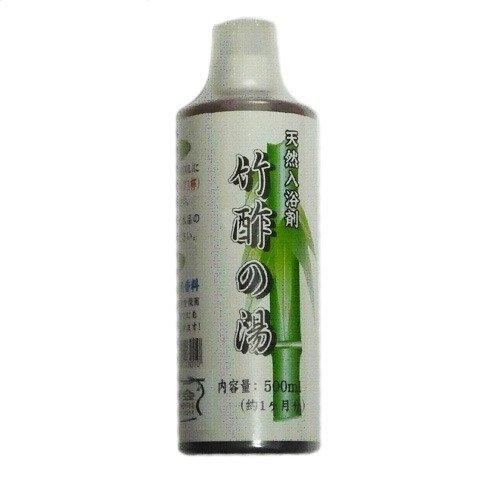竹酸の湯 ライムの香り付き 500ml