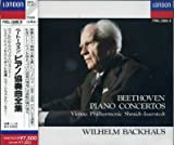 ベートーベン:ピアノ協奏曲全集