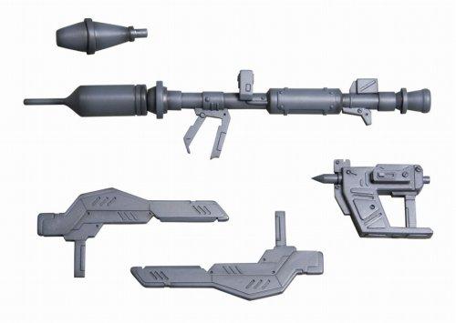 M.S.G モデリング・サポート・グッズシリーズ ウェポンユニット12 パンツァーファウスト・トンファー