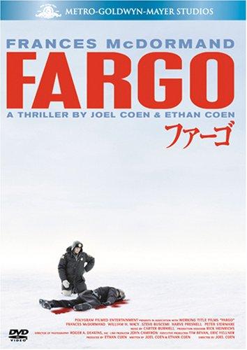 ファーゴ (ベストヒット・セレクション) [DVD]