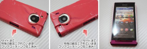 [docomo REGZA Phone T-01C専用]特殊印刷ハードカバー クリアコーティング仕上げ[747ペンキ(レッド)]
