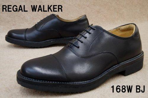 [REGAL WALKER] リーガル ウォーカー 168W BJ B ストレートチップ ワイズ3E