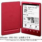 ソニー ブックカバー レッド PRSA-SC30/R