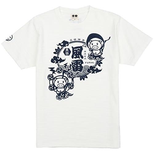 (ブーテンショウテン)BUDEN SHOTEN 豊天商店 風神雷神酒半袖Tシャツ BU1152001  11美白 M