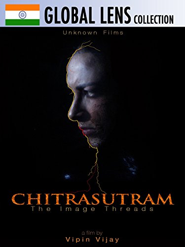 Image Threads (Chitra Sutram) (English Subtitled)
