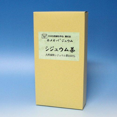 シジュウム茶 天然原生野生種シジュウム葉 0.5g×90包入り