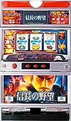 【IGT】信長の野望 【中古パチスロ実機/フルセット】家庭用電源OK!