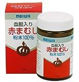 血胆入赤まむし粉末100%70g/メイワ薬粧