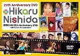 25th Anniversary DVD ���ĤҤ���~����⤳��� PV Collection~