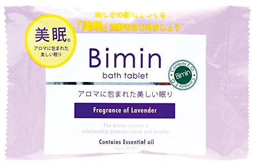 ノルコーポレーション お風呂用 芳香剤 美眠 バスタブレット ラベンダー 40g OBーBIOー2ー2