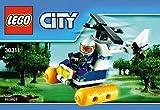レゴ 30311 シティ