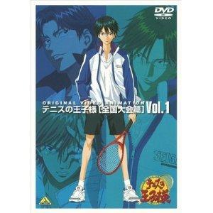 テニスの王子様 OVA 全国大会篇 全7巻セット [マーケットプレイス DVDセット]