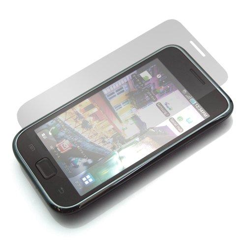 Rix GALAXY S用 光沢ハードコート 液晶保護フィルム (クリア) RX-GALAXYS01