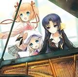 """リトルバスターズ/クドわふたー Piano Arrange Album""""ripresa"""